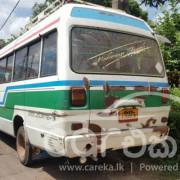 Isuzu Journey L bus for sale in Piliyandala 1981