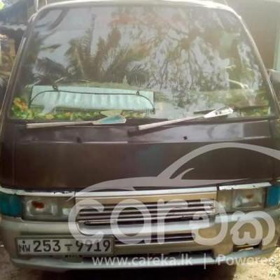 Nissan Caravan van 1995 for sale in Ratmalana
