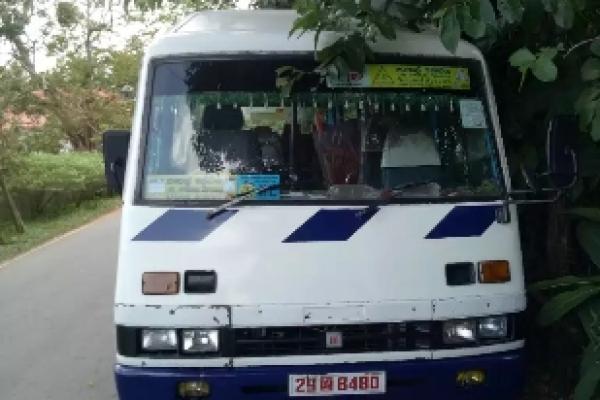 Isuzu Journey Bus 1979