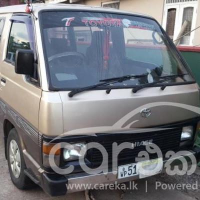 Toyota Hiace Shell 1985 van for sale in Battaramulla