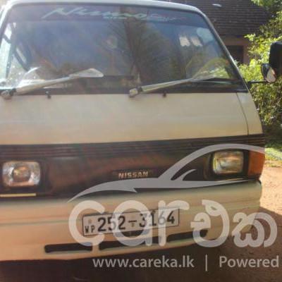 Nissan vanette 1994 van for sale in Dambadeniya