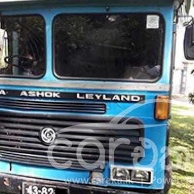 Careka lk - Lanka Ashok Leyland Viking 2015