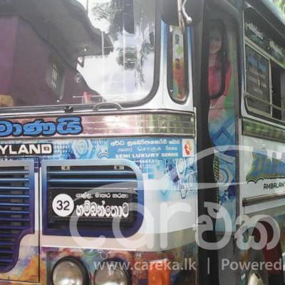 Ashok Leyland Viking Bus  2012