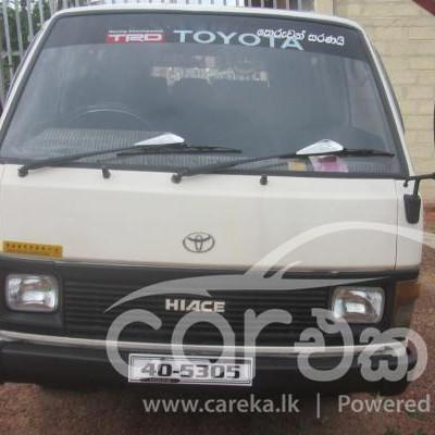 Toyota Hiace Shell 1983