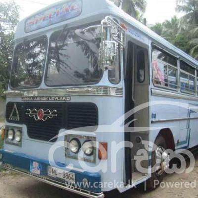 Lanka Ashok Leyland Viking 2014