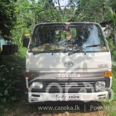 Toyota Toyo Ace Lorry 1995