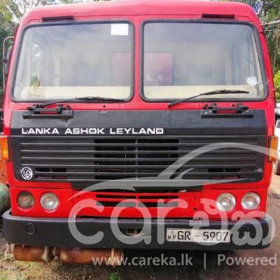Lanka Ashok Leyland Bowser 2002