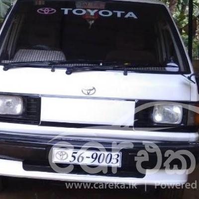 Toyota Lite Ace CM 36 1989