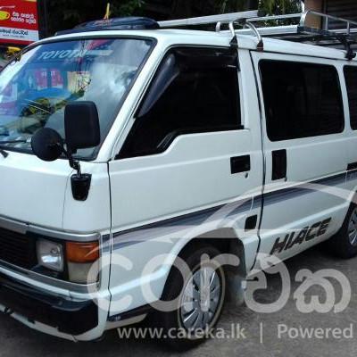 Toyota Hiace LH51 1988