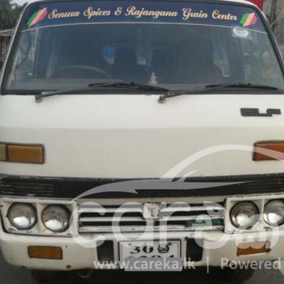 Isuzu ELF Route 1980